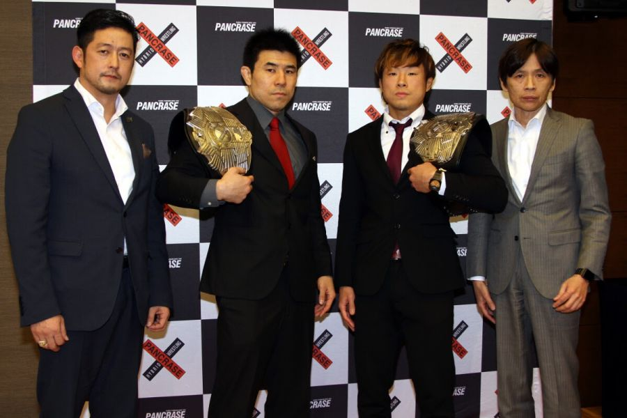 Pancrase Enters Exclusive Partnership With ONE Championship